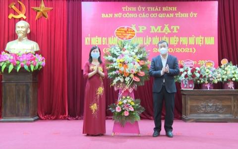 Ban nữ công các cơ quan Tỉnh ủy gặp mặt nhân kỷ niệm 91 năm ngày thành lập Hội Liên hiệp Phụ nữ Việt Nam