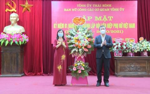 Ban nữ công các cơ quan Tỉnh ủy Thái Bình gặp mặt nhân kỷ niệm ngày thành lập Hội Liên hiệp Phụ nữ Việt Nam 20/10
