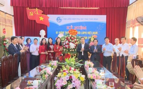 Chúc mừng Hội Liên hiệp phụ nữ tỉnh nhân kỷ niệm ngày Phụ nữ Việt Nam
