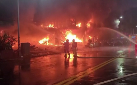Hỏa hoạn nghiêm trọng tại Đài Loan, Trung Quốc