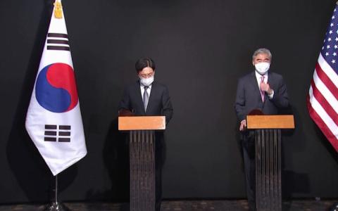 Mỹ thúc đẩy nối lại đối thoại với Triều Tiên
