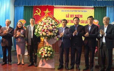Kỷ niệm 45 năm ngày thành lập Câu lạc bộ Lê Quý Đôn