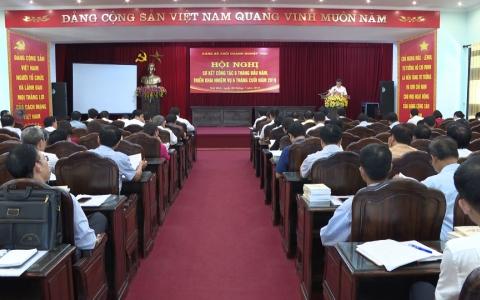 Vấn đề đổi mới phương thức lãnh đạo của cấp ủy Đảng trong Đảng ủy khối Doanh nghiệp tỉnh