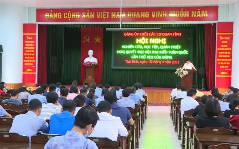 Nghiên cứu, học tập, quán triệt Nghị quyết Đại hội đại biểu Toàn quốc lần thứ XIII của Đảng