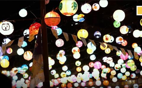 Lễ hội đèn lồng làng chài ven biển