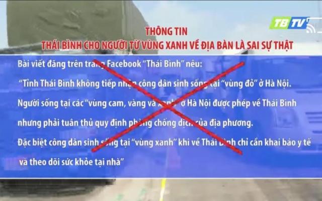 """Thông tin Thái Bình cho người từ """"Vùng xanh"""" vào địa bàn là sai sự thật"""